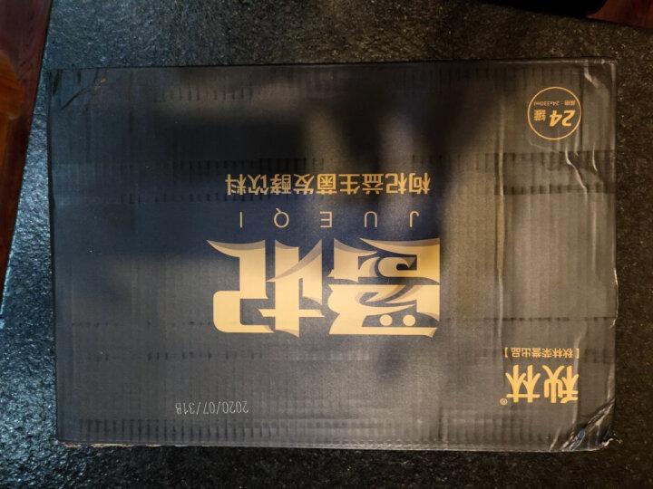 秋林格瓦斯 发酵饮料 330ml*24听 易拉罐装 整箱 俄罗斯风味 汽水 网红饮品 哈尔滨特产 晒单图