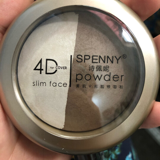 诗佩妮(Spenny) 美肌V脸修容粉 双色高光阴影组合粉饼鼻影遮瑕修颜侧影粉盘 04# 高光白 晒单图