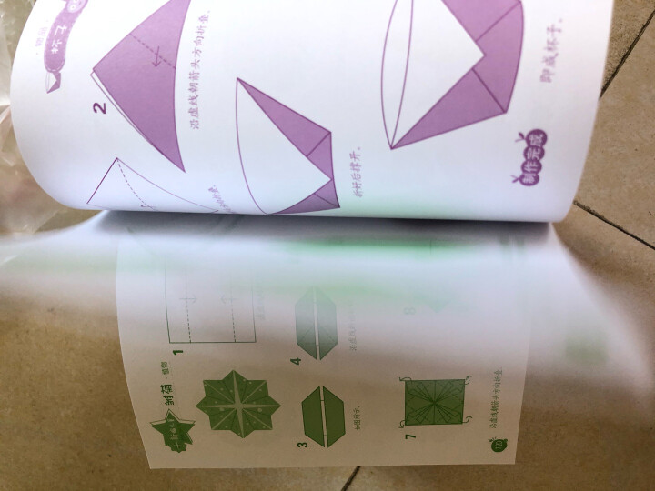 益智折纸—新编儿童折纸200例 晒单图
