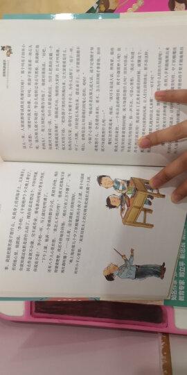 孙幼军怪老头儿经典童话:没有风的扇子 晒单图