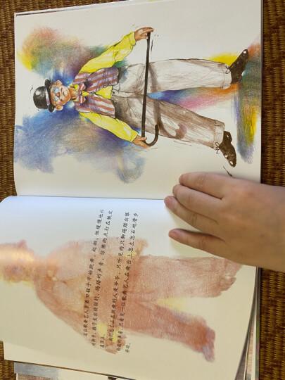 凯迪克金奖绘本:警官巴克尔和警犬葛芮雅(启发童书馆出品) 晒单图