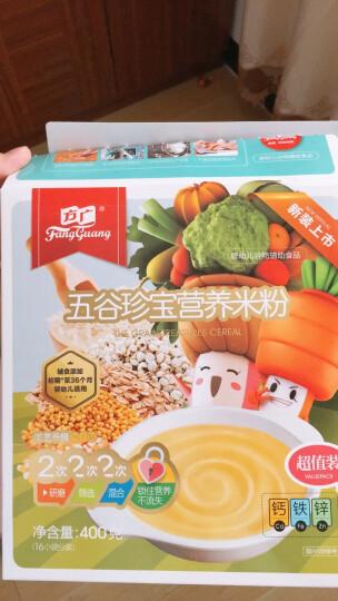方广 婴幼儿辅食 宝宝米糊 五谷珍宝营养米粉 含钙铁锌多维 超值400g 小袋分装 (6-36个月婴幼儿适用) 晒单图