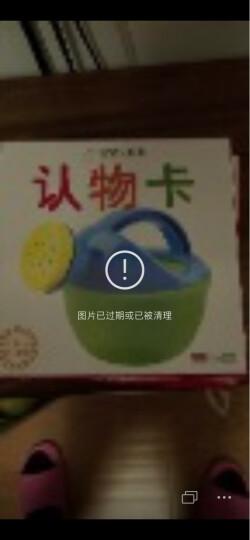海润阳光 宝宝认知卡(套装全4册) 晒单图