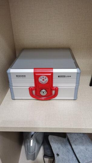 金隆兴(Glosen) B8088 带锁铝合金财务印章盒/公章收纳盒/印章收纳盒/公章收纳盒 财务用品 晒单图
