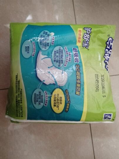 护舒宝(Whisper)超值夜用 棉柔贴身卫生巾 280mm 10片 ( 5倍吸收 防侧漏) 晒单图