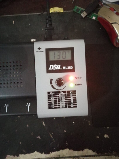 DSB ML350 全金属大功率塑封机 A3 冷裱/ 热裱照片覆膜机 过塑机 数显温控 晒单图