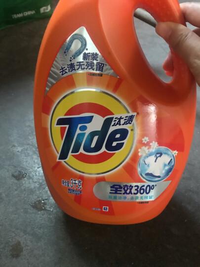 汰渍 Tide 洁净除菌洗衣液(洁雅百合香)超值套装10斤(2KG*1瓶+500G*6袋装)家庭装(新旧规格随机发货) 晒单图