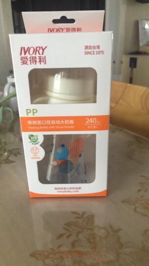 爱得利(IVORY) 玻璃奶瓶 宽口径吸管奶瓶 带手柄婴儿奶瓶套装 150ml+240ml (自带十字孔奶嘴) 晒单图