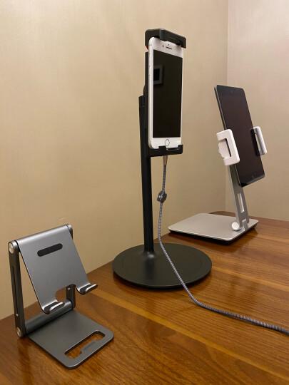 赛鲸 iPad平板支架手机电脑pad支架桌面升降可调节pro直播床头懒人支架华为苹果surface12.9金属支撑架子 晒单图