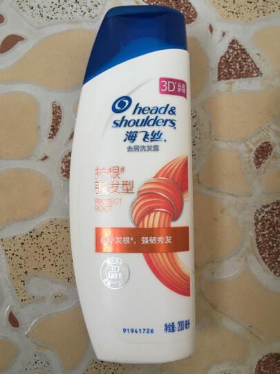 海飞丝洗发水丝质柔滑200ml 持久去屑止痒清爽柔顺 清香型 男士女士通用 晒单图