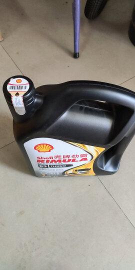 壳牌 (Shell) 劲霸柴机油 Rimula R3 T 20W-50 4L 汽车用品 晒单图