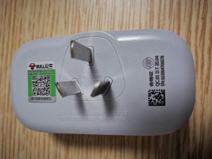 公牛(BULL)一转二插座/转换插头/电源转换器 2位无线转换插座 GN-903 晒单图