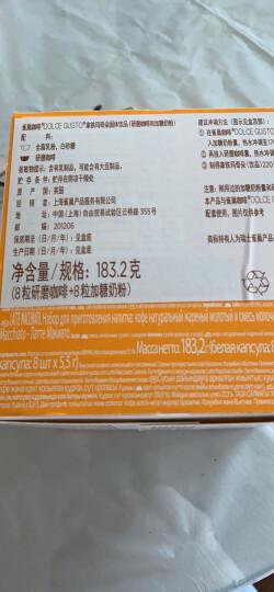 英国进口 拿铁玛奇朵 雀巢多趣酷思(Dolce Gusto) 花式咖啡胶囊 研磨咖啡粉 16颗装 晒单图