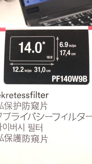 3M 黑色隐私保护防窥片笔记本电脑防窥膜  电脑显示屏防窥膜 SurfaceBook触屏防窥片 27.0(598*337)16/9PF27.0W9 晒单图