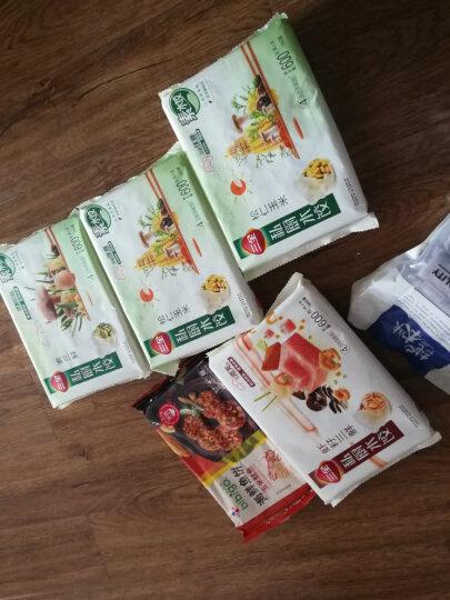 三全 私厨素水饺 松仁玉米口味 600g 早餐 火锅食材 烧烤 饺子 晒单图