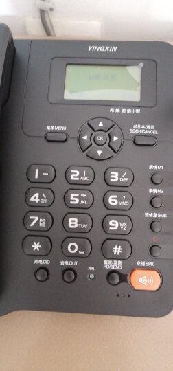 盈信(YINGXIN)盈信Ⅲ型 无线插卡座机 固定插卡电话机 移动固话手机SIM卡 低辐射(黑色) 晒单图