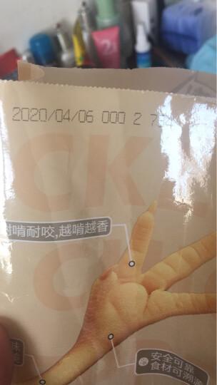 【满300 减180】三只松鼠 休闲零食 小贱泡椒凤爪280g 泡椒鸡爪四川特产零食小吃 晒单图
