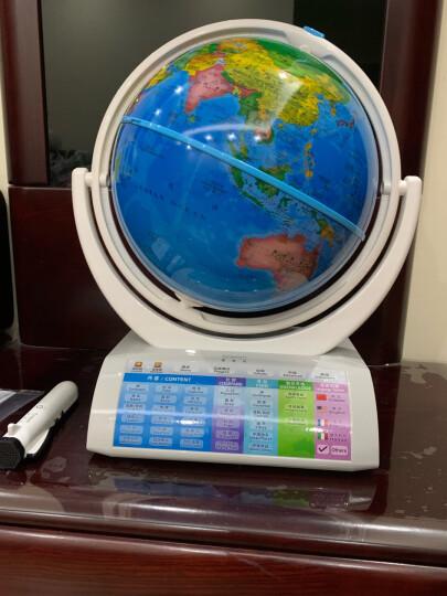 北斗26CM智能AR智能语音点读地球仪儿童学生用地理百科知识学习中英对照720度旋转新年礼物 晒单图