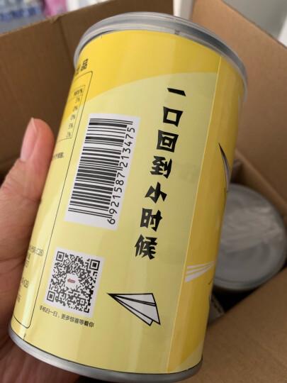 林家铺子 糖水黄桃水果罐头 425g 休闲零食 方便速食(新老包装随机发货) 晒单图