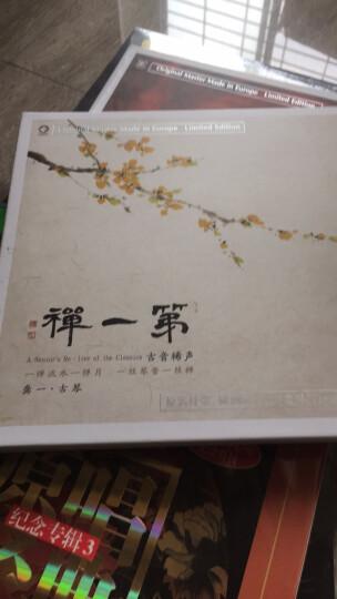 第一禅-龚一古琴(LP) 晒单图