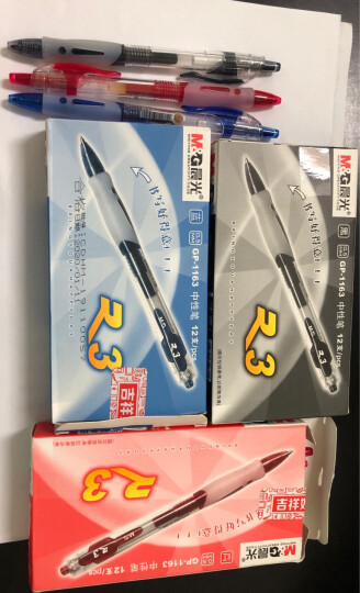 晨光(M&G)文具0.5mm黑色中性笔 经典按动子弹头签字笔 办公水笔 12支/盒GP1350 晒单图
