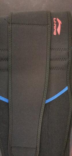 李宁 LI-NING 护腰 保暖护腰带束腰收腹带男女健身腰带 收腹束深腰带 护腰166- L 晒单图