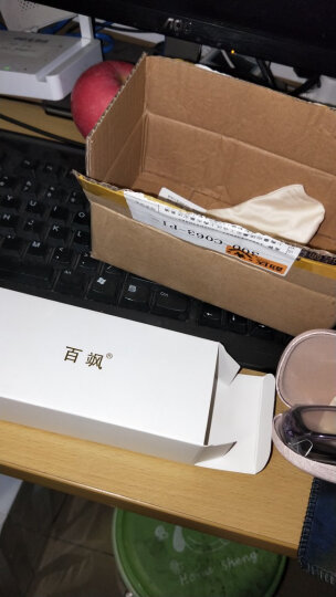 百飒(BYZA)防辐射眼镜 防近视平光镜 全框男女款 通用潮流眼镜架防蓝光电脑游戏护目镜 大号-透明蓝-防辐射平光镜 晒单图