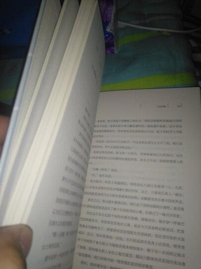 通宵小说肯·福莱特悬疑经典:燃烧的密码 晒单图