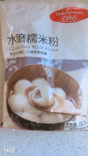 百钻粘米粉500g家用水磨大米粉 肠粉用籼米粉做冰皮月饼烘焙原料 晒单图
