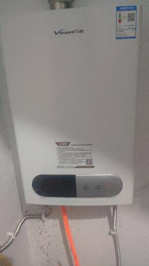 万和(Vanward)12升燃气热水器(天然气)家用智能自适调温 无级变升 JSQ24-220J12 晒单图