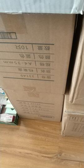 得力(deli)10只35mmA4塑料档案盒 加厚文件盒 党建资料盒 财务凭证收纳盒 办公用品33149蓝色 晒单图
