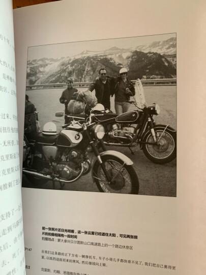重现经典:禅与摩托车维修艺术 晒单图