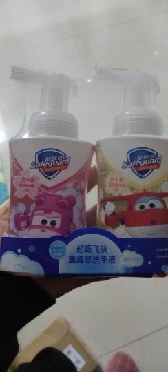舒肤佳泡沫洗手液白茶香225ml(抑菌99.9% 健康抑菌 温和洁净) 晒单图