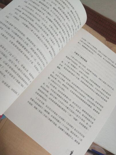 四爷很忙:纪连海辣评雍正帝 晒单图