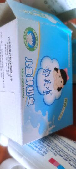 郁美净儿童鲜奶皂100g*6(六块装)宝宝洁面洗手皂沐浴肥皂身体香皂 晒单图