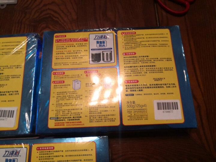 家安(HomeAegis) 洗衣机槽清洁剂 125g*3袋 滚筒波轮洗衣机清洁除垢剂 非泡腾片 晒单图