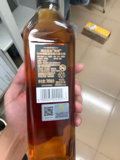 尊尼获加(JOHNNIE WALKER)洋酒 绿方 绿牌 15年 苏格兰进口调配麦芽威士忌750ml 洋酒礼盒 晒单图