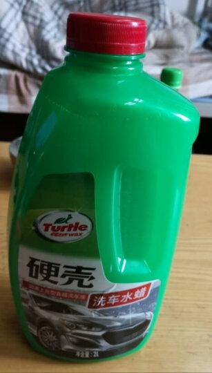龟牌(Turtle Wax)2L大桶洗车液 硬壳高泡洗车液洗车水蜡汽车清洁剂泡沫清洗剂洗车浓缩液汽车用品G-4010 晒单图