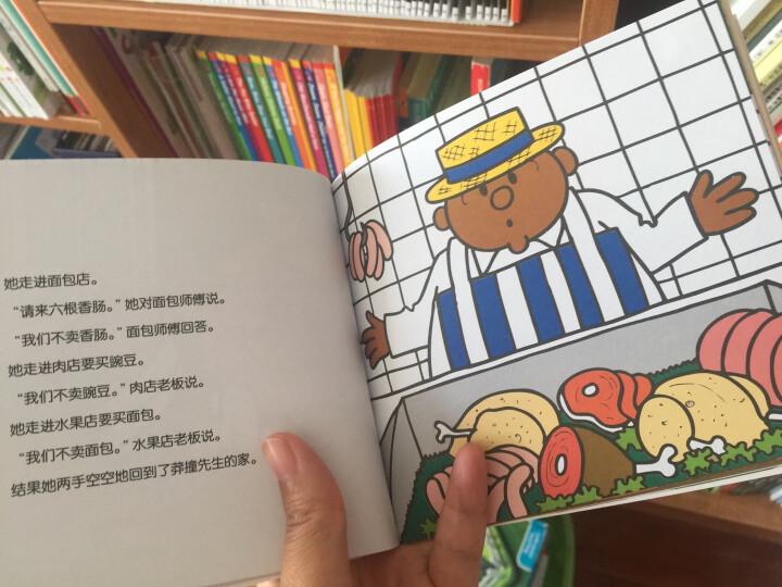 奇先生妙小姐节日精装绘本 寻找中国龙 晒单图