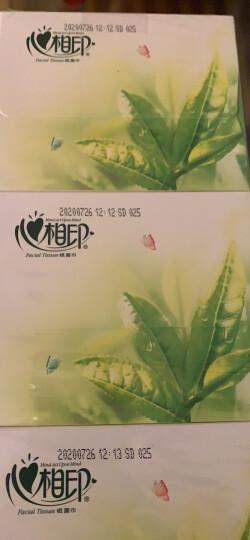 心相印抽纸 茶语系列 盒抽2层200抽面巾纸*3盒 晒单图