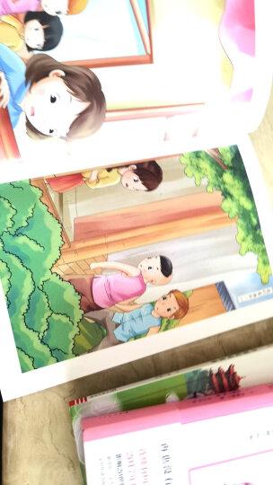 童年+在人间+我的大学(套装共3册)/高尔基经典三部曲 经典名著 无障碍阅读插图版 晒单图