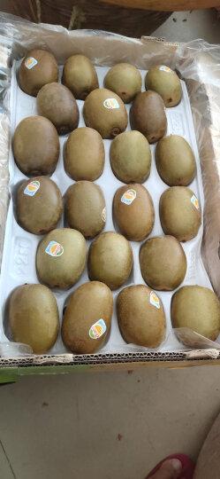 Zespri佳沛 新西兰阳光金奇异果 巨大22个原箱装 Jumbo巨大果 单果重约146-174g 猕猴桃 生鲜水果礼盒 晒单图