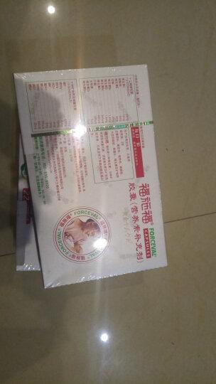 福施福胶囊(营养素补充剂)30粒 含叶酸 孕妇及哺乳期妇女补充多种维生素、矿物质(新老包装随机发货) 晒单图