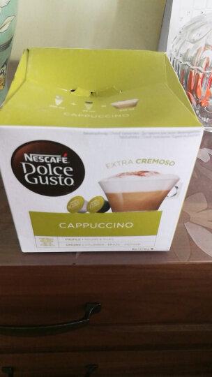 雀巢多趣酷思(Nescafe Dolce Gusto)咖啡机 家用 全自动 商用 胶囊机 京品家电 9770.WR-Mini Me 红色 晒单图