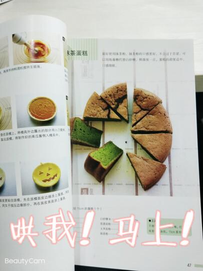 熟成蛋糕:越放越美味的糕点 晒单图