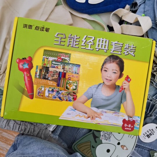 洪恩点读笔全能经典套装 TTP-518语数外全面提升婴幼儿益智早教38册1-3-6岁英语学习机16G 晒单图