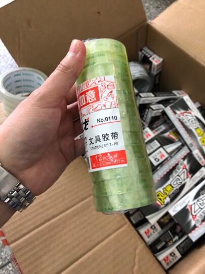 天章办公(TANGO)棉纸双面胶带强力办公学生双面胶12mm*10y(9.1米/卷)24卷/袋/纸胶带/探戈系列办公文具 晒单图