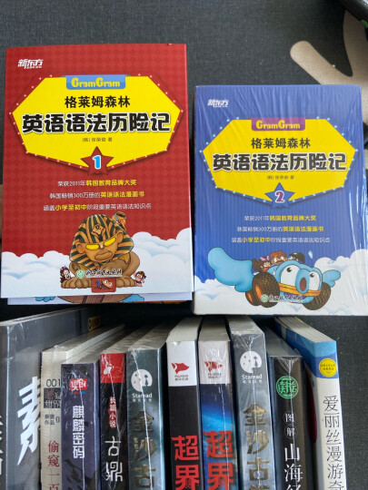 泡泡剑桥儿童英语故事阅读2(全17册 点读书) 晒单图