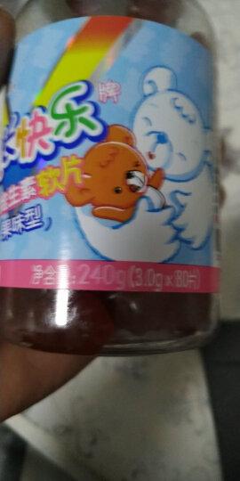 养生堂成长快乐牌多种维生素软糖 儿童维生素矿物质 保健品(果味型)3.0g*80片 补充多种复合维生素和锌 晒单图