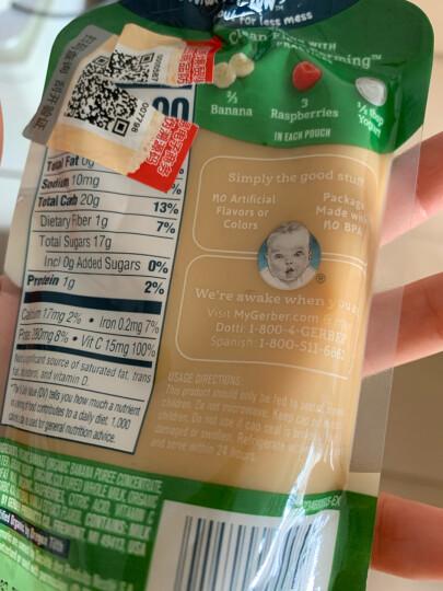 美国原装进口 嘉宝Gerber 宝宝辅食 婴儿果泥 有机香蕉树莓香草酸奶果泥四段(12个月以上)99g/袋 晒单图